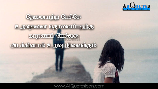 Beautiful-Tamil-Love-Romantic-Quotes-Whatsapp-Status-with-Images-Facebook-Cover-Tamil-Prema-Kavithalu-Love-feelings-thoughts-sayings-hd-wallpapers-images-free