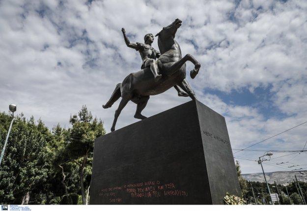 Άγνωστοι βανδάλισαν το άγαλμα του Μεγάλου Αλεξάνδρου