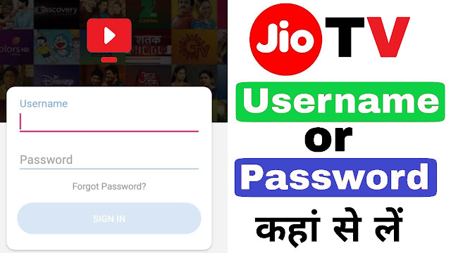 Jio Tv Id Password 2019