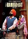 Ammy Virk, Simi Chahal Bambukat Movie Budget, profit collection 14.12 crores of all time at the Punjabi box office