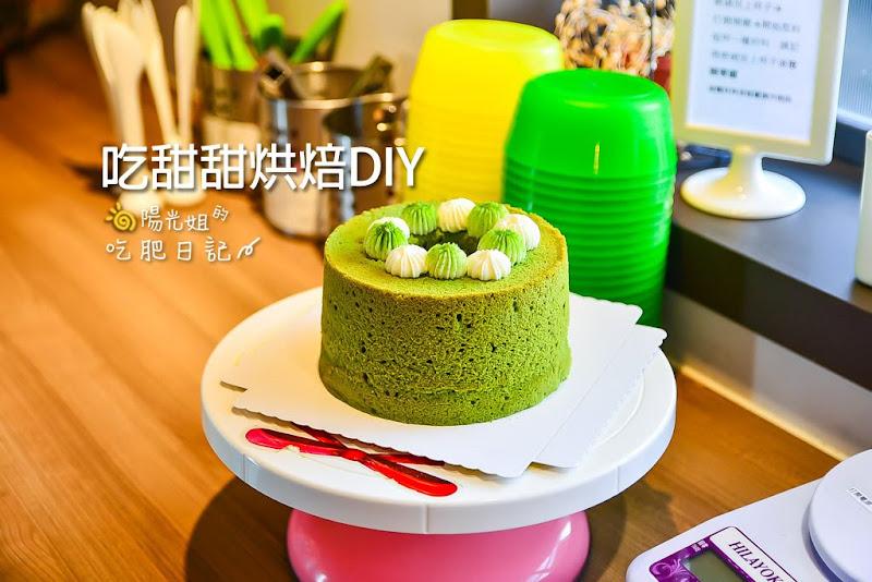 bakery-diy.jpg