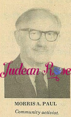Don T Send Your Children To Poland Please Judean Rose 24 6