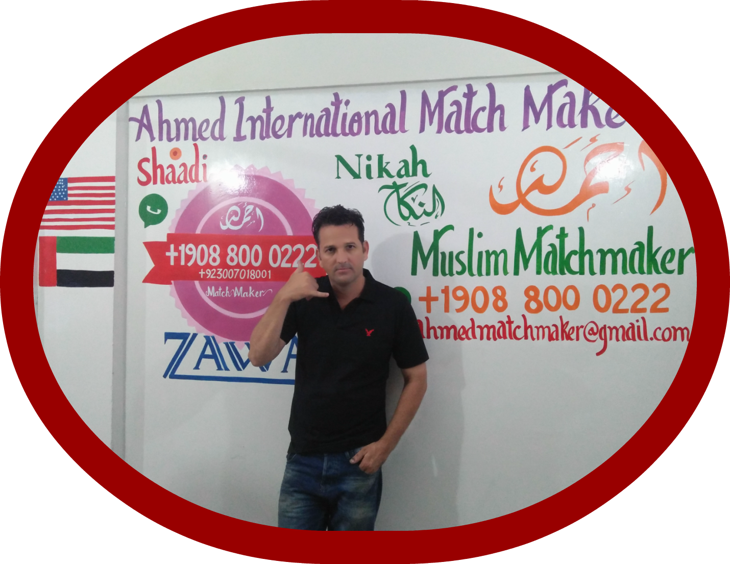 francisco muslim singles You can meet arab singles at  do you have your heart set on a muslim arab single  detroit, new york, washington dc, seattle, san francisco, the.