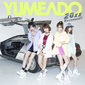 Yumemiru Adolescence to Release New Single 20xx Exceeeed