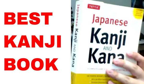 E-Book Japanese Kanji & Kana: A Complete Guide to the Japanese Writing System
