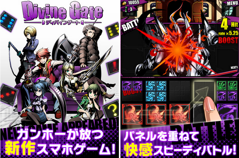 Givine Gate Apk Download (DivineGateJP Apk)
