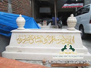 Kijing Makam Marmer, Makam Mataram Islam