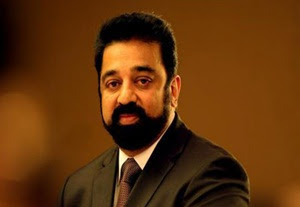No B'Day For Kamal Hassan Celebrations Since AMMA Is Hospitalised?