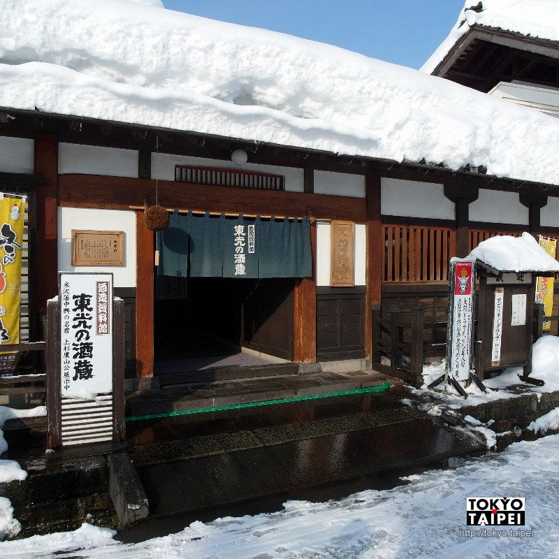 【東光酒藏】上杉家御用 400年歷史的酒造 | TOKYO‧TAIPEI