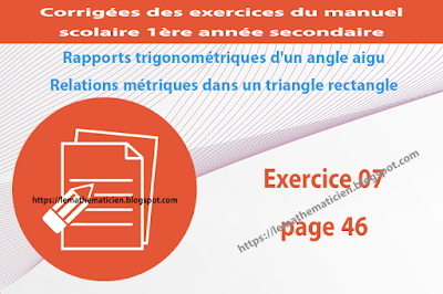 Exercice 07 page 46 - Rapports trigonométriques d'un angle aigu - Relations métriques dans un triangle rectangle