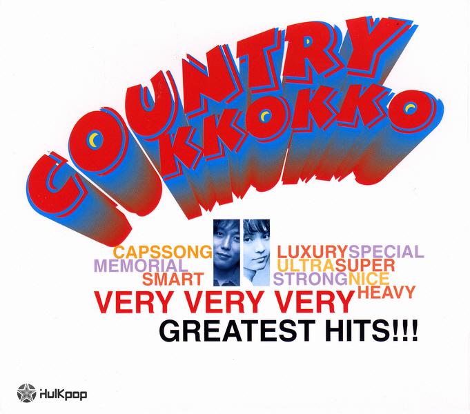 Country Kko Kko – Greatest Hits