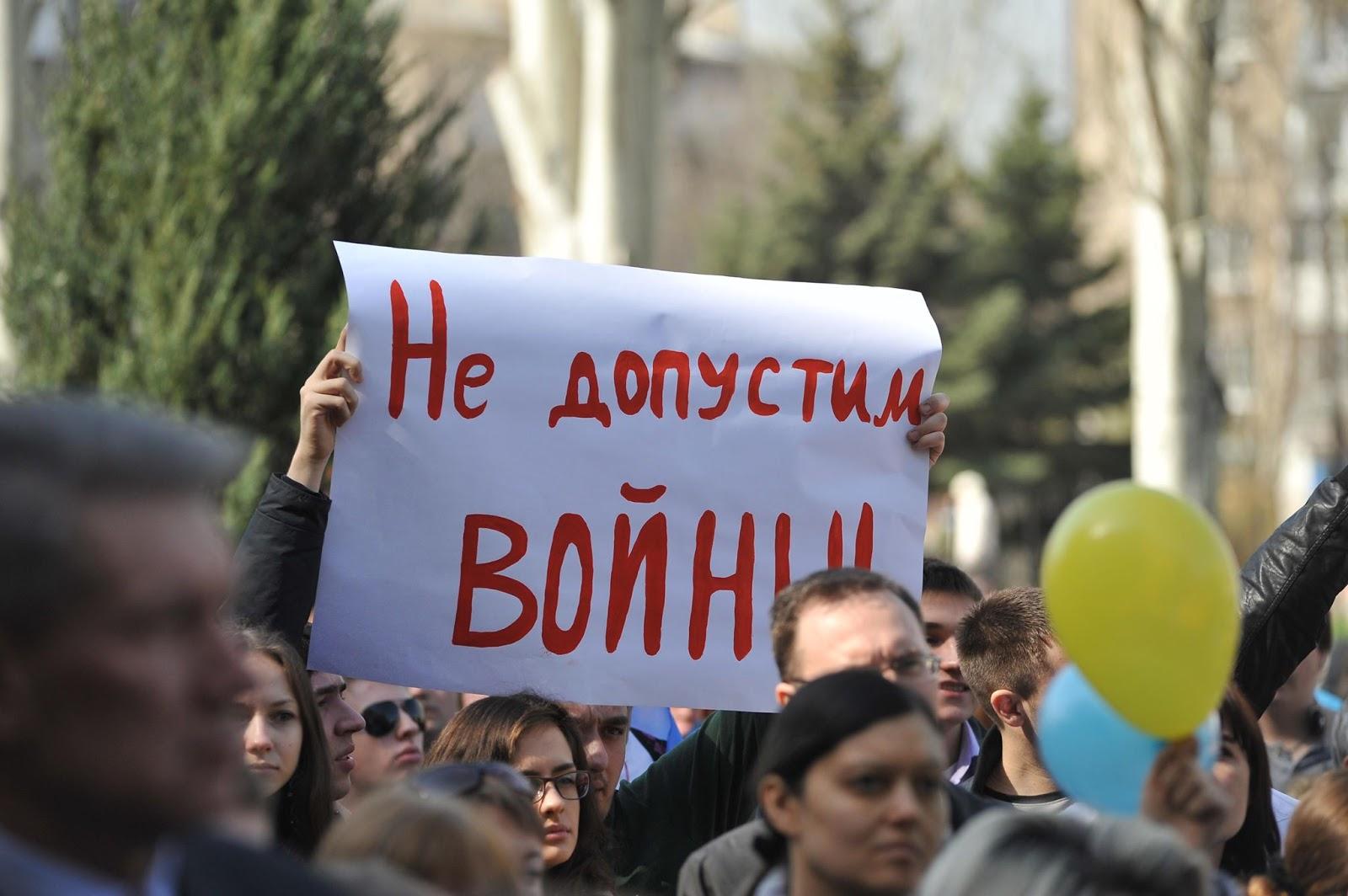 Луганск проукраинский митинг 17 апреля 2017
