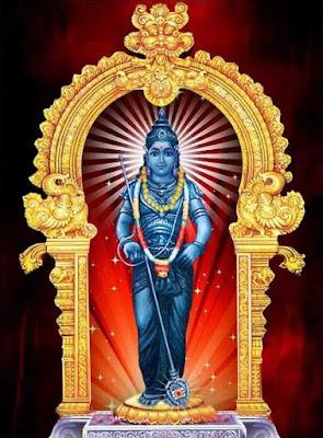 Neendoor Subrahmanya Swami Temple Kottayam Kerala