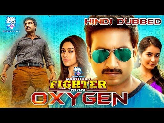 Main Hoon Fighter Man (Oxygen) Hindi Dubbed 720p HDRip Full Movie Download watch desiremovies world4ufree, worldfree4u,7starhd, 7starhd.info,9kmovies,9xfilms.org 300mbdownload.me,9xmovies.net, Bollywood,Tollywood,Torrent, Utorren