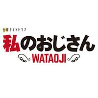 https://www.tv-asahi.co.jp/wataoji/