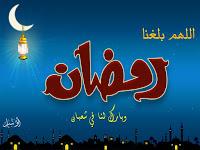 رسائل رمضان 2019 احلى رسائل تهنئة رمضان للاصدقاء