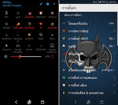Batman Return Theme For EMUI 5.0 8.0 Huawei Themes Hwt download