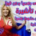 ذهاب الى روسيا بدون فيزا للمغاربة روسيا بدون تأشيرة رسميا من حكومة روسيا | بعض مميزات العيش في روسيا