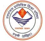 Uttarakhand conductor bharti 2017 notification post 424