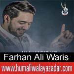 http://www.humaliwalayazadar.com/2018/03/farhan-ali-waris-manqabat-2018-19.html