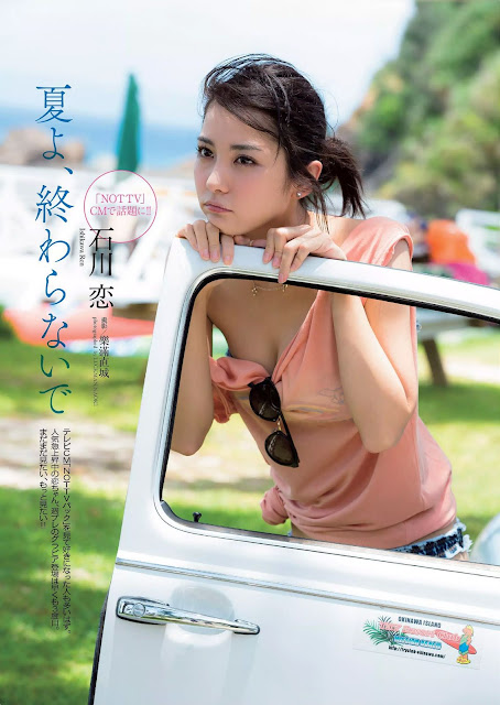 Ishikawa Ren 石川 恋 Weekly Playboy No 36 2015 Pictures