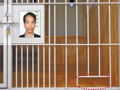 Lima Cara Kabur Penjahat Dari Penjara Paling Heboh di Dunia