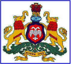 Karnataka Forest Department Recruitment 2016