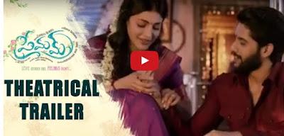 Premam Theatrical Trailer Naga Chaitanya, Sruthi hassan