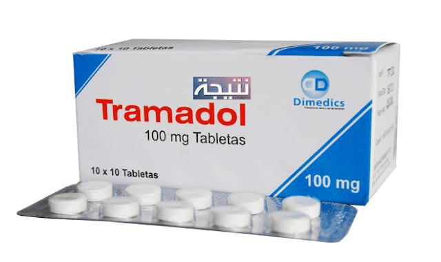 أفضل طرق علاج ادمان الترامادول 2018 بأبسط الوسائل