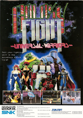 Galaxy Fight Universal Warriors