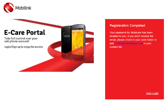 Mobilink e care portal registration complete preview