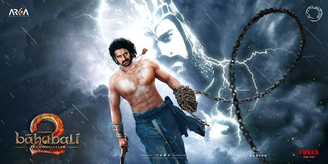 Bahubali 2 First Look Poster as Amrendra Prabhas 2016