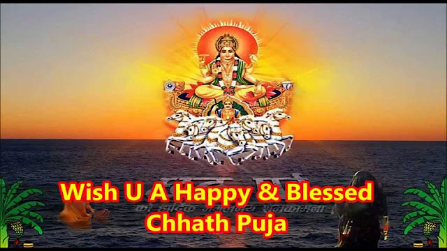 Chhath Puja Wishes