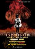 切爾諾貝爾屠亡實錄 (Chernobyl Diaries) 4