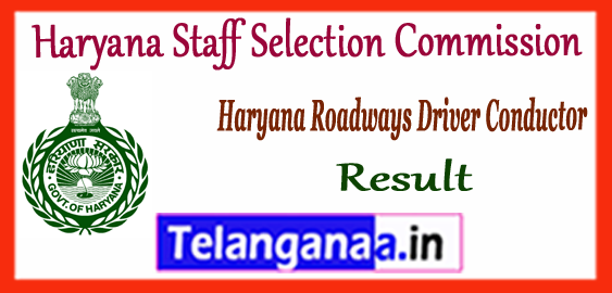 HSSC Haryana Staff Selection Commission Haryana Roadways Driver Conductor Result 2017