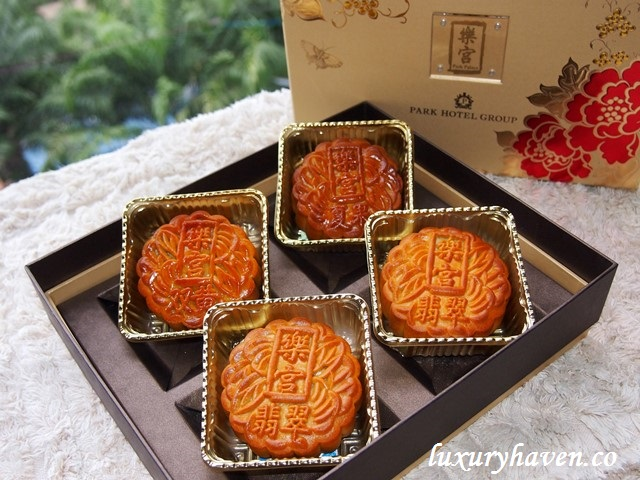 park hotel group mid-autumn festival traditional mooncakes
