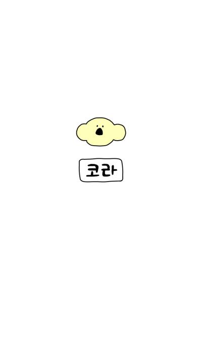 KOLA Korea 5