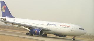 Cairo Airport Transportation