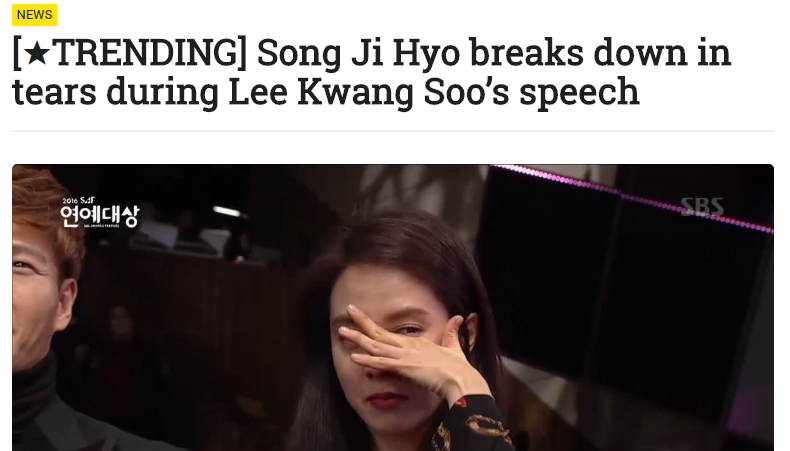 Song Ji Hyo, Lee Kwang Soo, Running Man, Lee Kwang Soo relayed his true feelings about Runing Man,Song Ji Hyo breaks down in tears during Lee Kwang Soo's speech