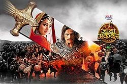 Serial India 'Jodha Akbar' ANTV
