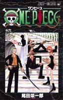 One Piece Manga Tomo 6