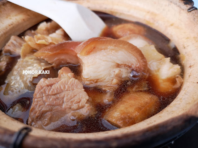 Authentic Klang Bak Kut Teh in JB @ 2.8 Food Centre Mount Austin 阿龍肉骨茶