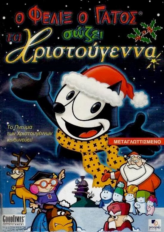 Felix the Cat Saves Christmas (2004) ταινιες online seires oipeirates greek subs