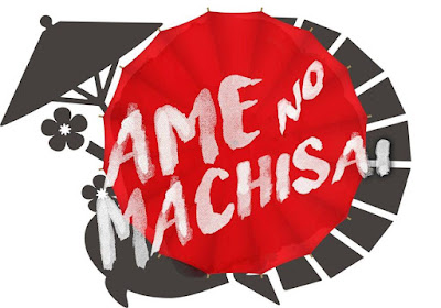 [Review Event] AME NO MACHISAI