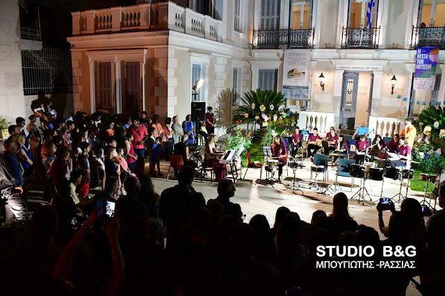 Το Μουσικό Σχολείο Αργολίδας συμμετείχε στην Ευρωπαϊκή Νύχτα Μουσείων στο Ναύπλιο