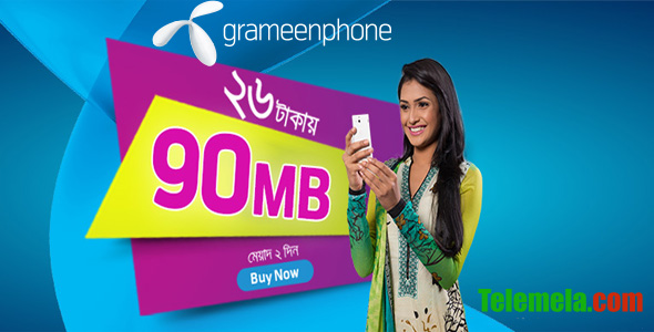 Grameenphone 90MB Internet data Pack 26tk