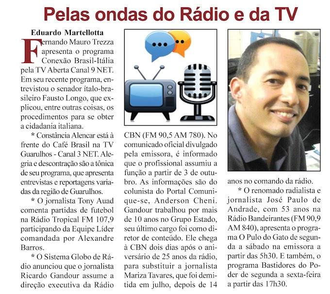 Pelas ondas do Rádio e da TV - Retrospectiva