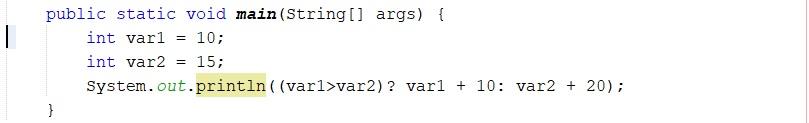 Cómo usar operadores ternarios en Java