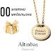 "Спечелете 100 златни медальона ""Friends forever"""