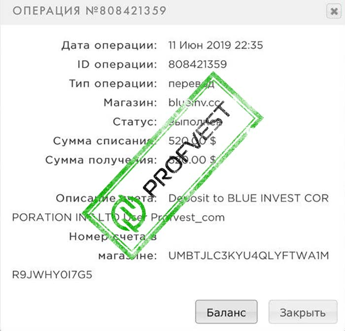 Депозит в Blue Invest Corporation INC LTD